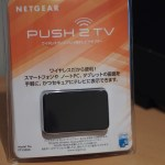 スマホの画面をテレビに出力できるMiracast(ミラキャスト)の使い方