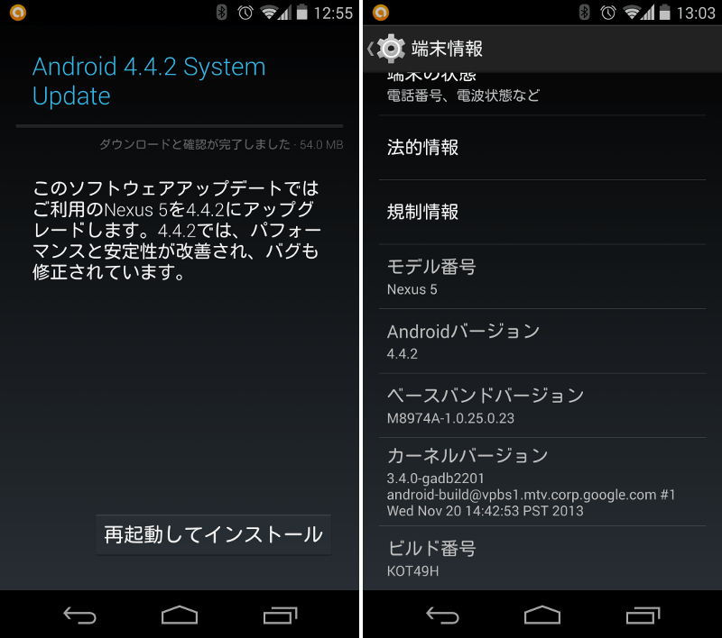 android442