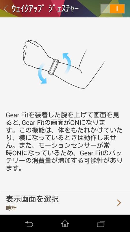 Screenshot_2014-04-05-15-44-15