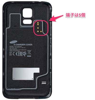 s5-wireless-sam-sccbs5-j3 2