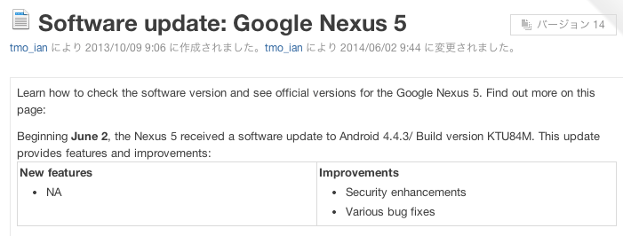 Software_update__Google_Nexus_5___T-Mobile_Support