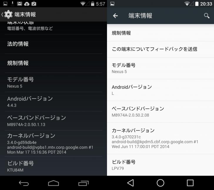 androidl2