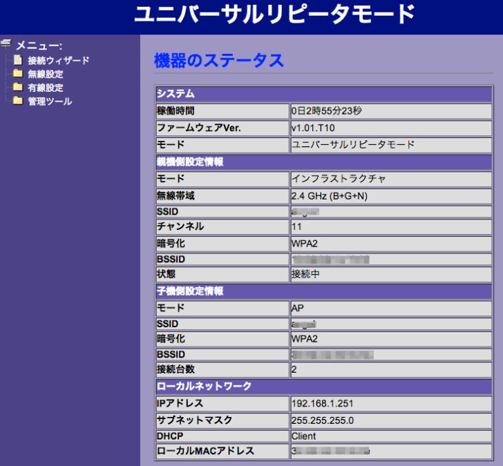LAN-RPT01