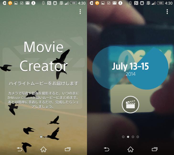 moviecreater2