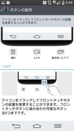 Screenshot_2014-09-12-05-49-03