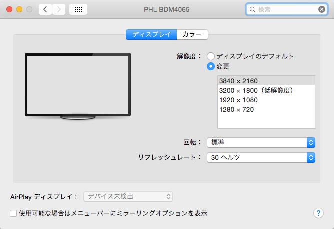 PHL_BDM4065 2
