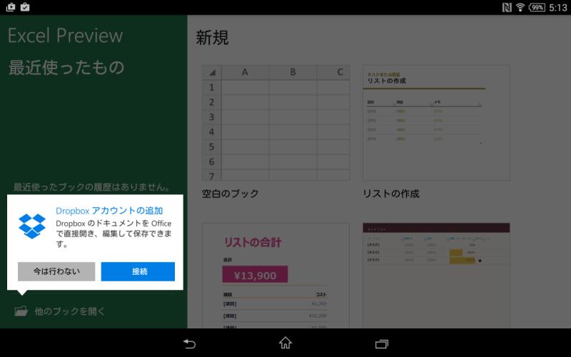 Screenshot_2015-01-07-05-13-30