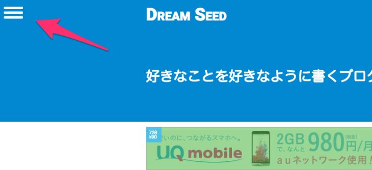 Dream_Seed