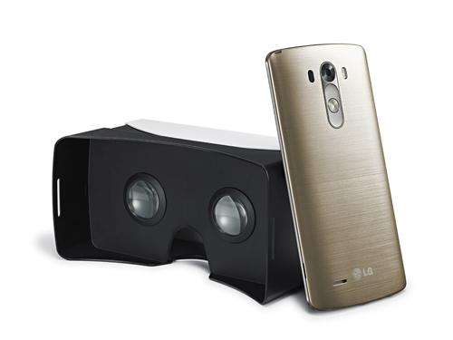 LGE_VR+G3_5002