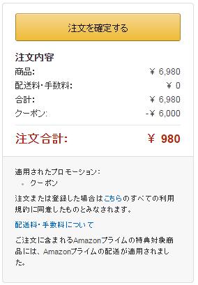 kindle980