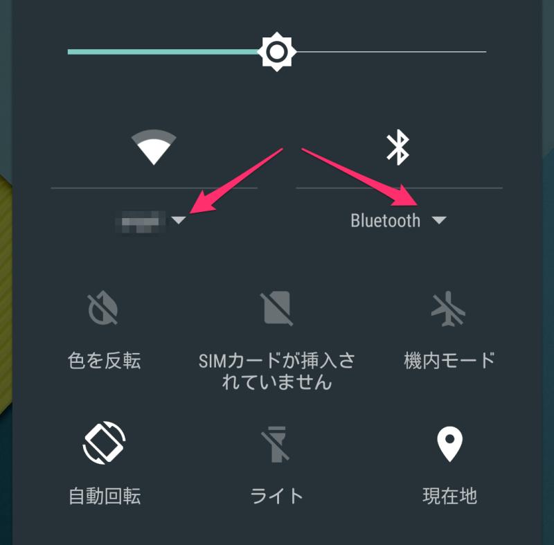 2015-03-10_06_29_42