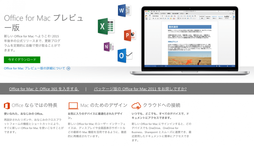 Microsoft_Office_for_Mac、Apple