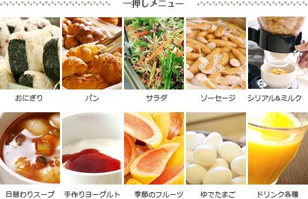 img_i_menu