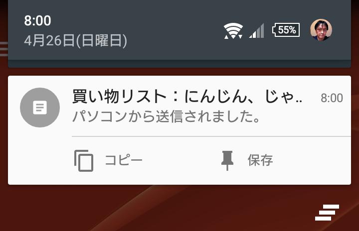2015-04-25_23_00_37