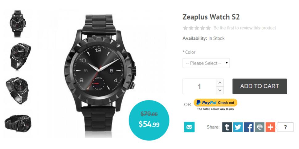 zepluss2