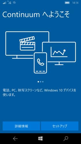 wp_ss_20151221_0001