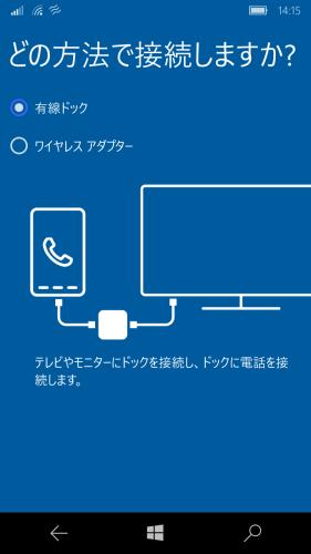 wp_ss_20151221_0002