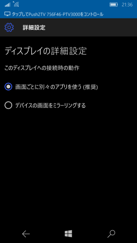 wp_ss_20151221_0010