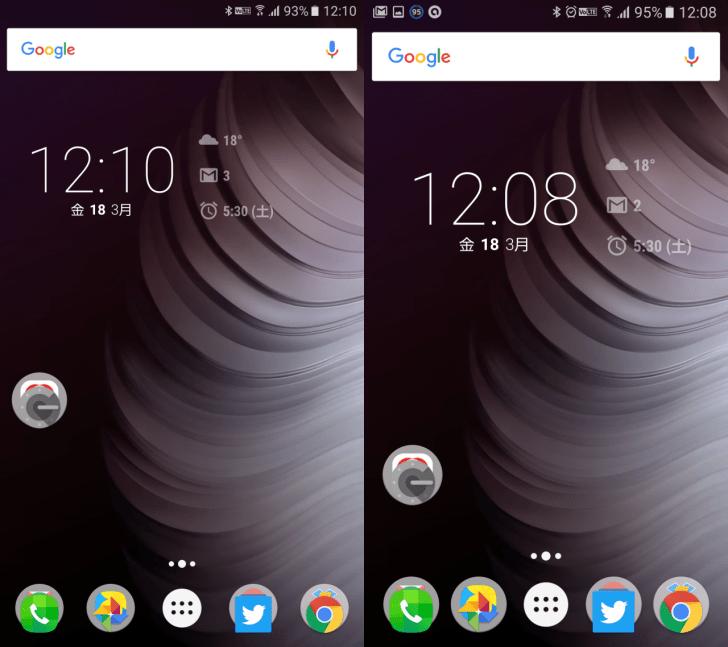 Google Nowランチャーを使用。右が標準、左が縮小