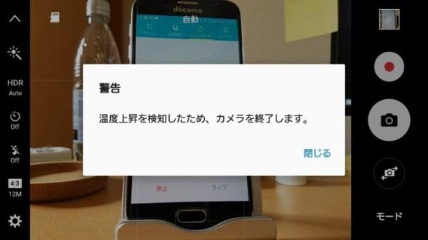 Galaxy S7 edge 4K