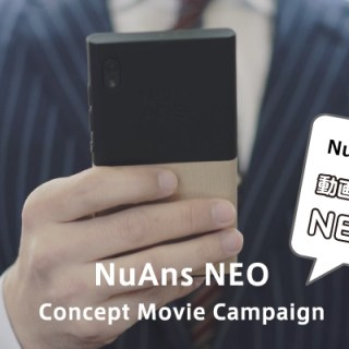 NuAns Neo