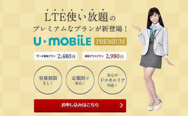 U-Mobile