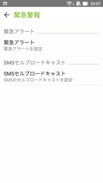 screenshot_20161014-200703