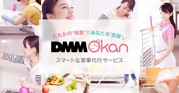 DMM Okan