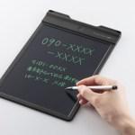 キングジム、コントラストが50%アップし見やすくなったBoogie Board BB-9を7月28日に発売