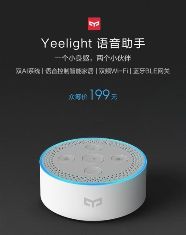 Yeelight Xiaomi