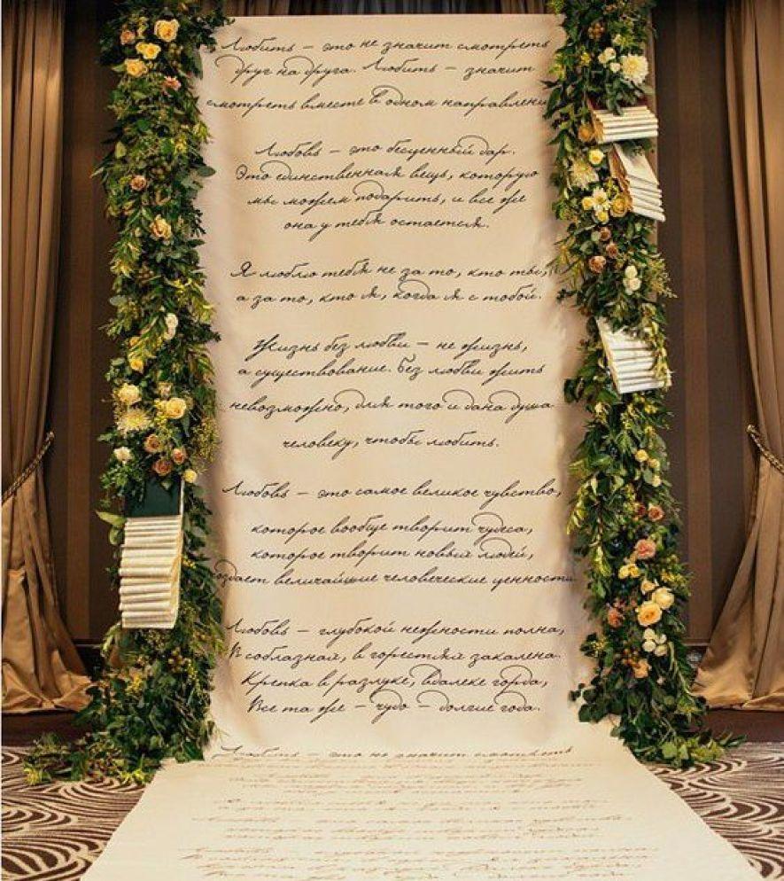 altar-papel-lettering 3