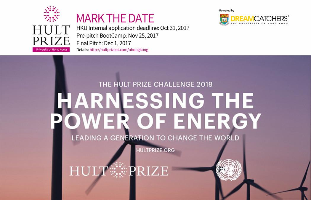 Hult Prize@HKU Final Pitch: Change the world with $1 million