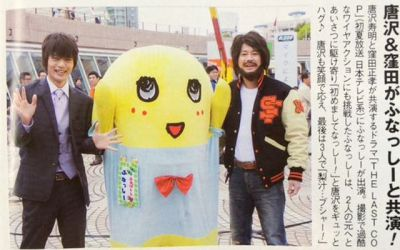 FUNASSYI IN THE LAST COP