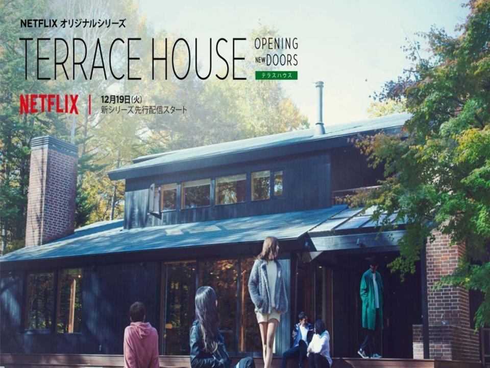Terrace House: un reality show educato