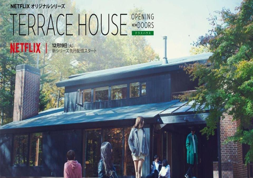 Terrace House: un reality show educato