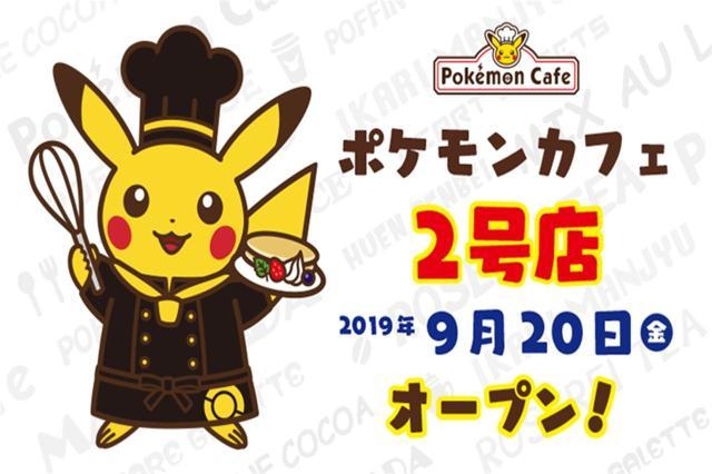 Pokémon Cafe a Osaka: il sogno diventa realtà!