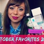 Любими продукти за октомври 2015