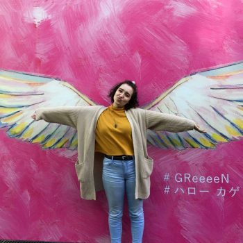 studying abroad seoul south korea street art wings