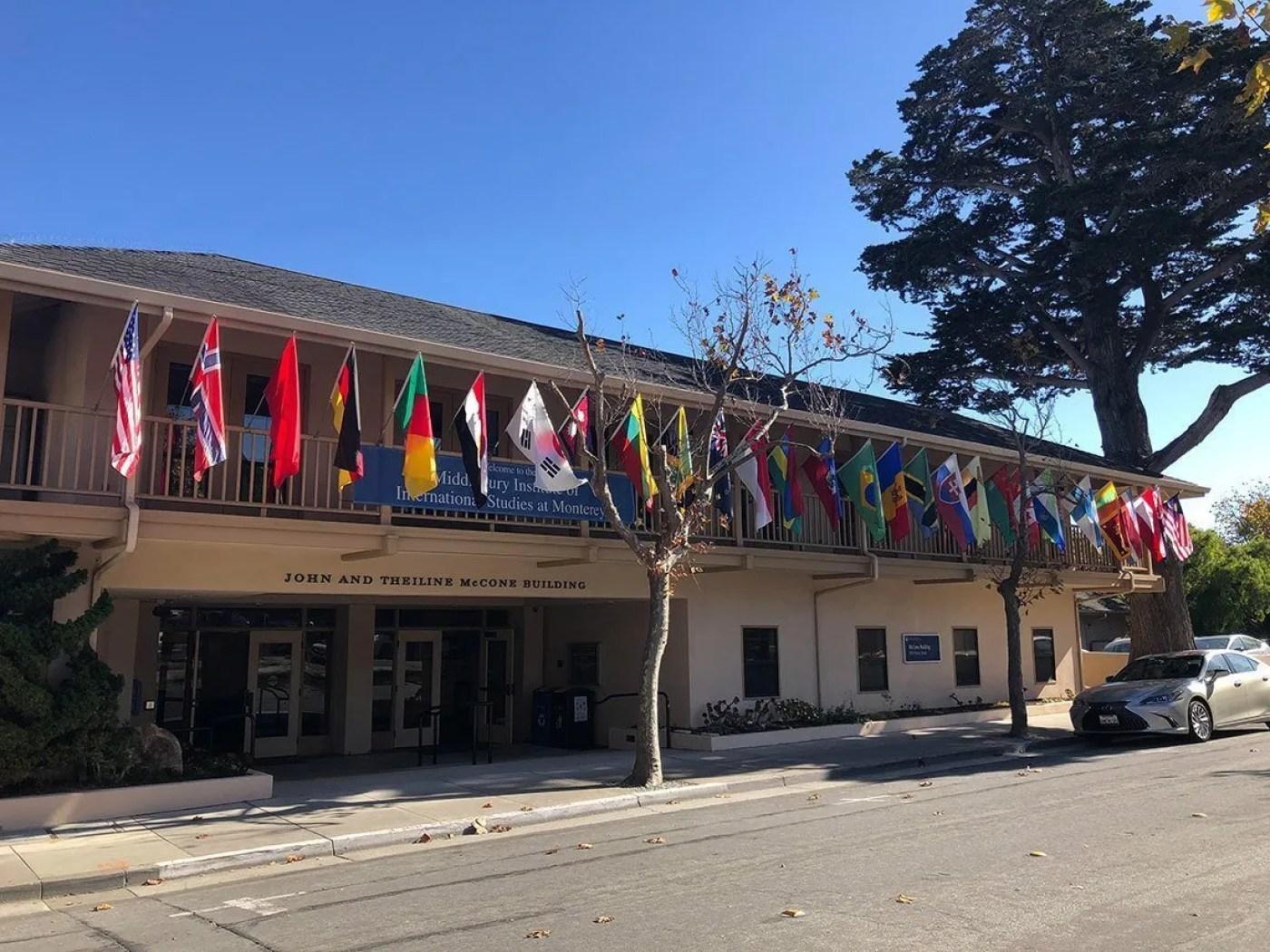 international education management at middlebury institute