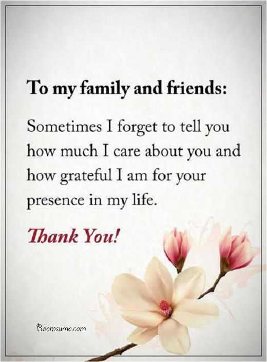 Family And Friends Quotes Classy Life Quotes Sometime I Forget Inspirational Words To My Family And