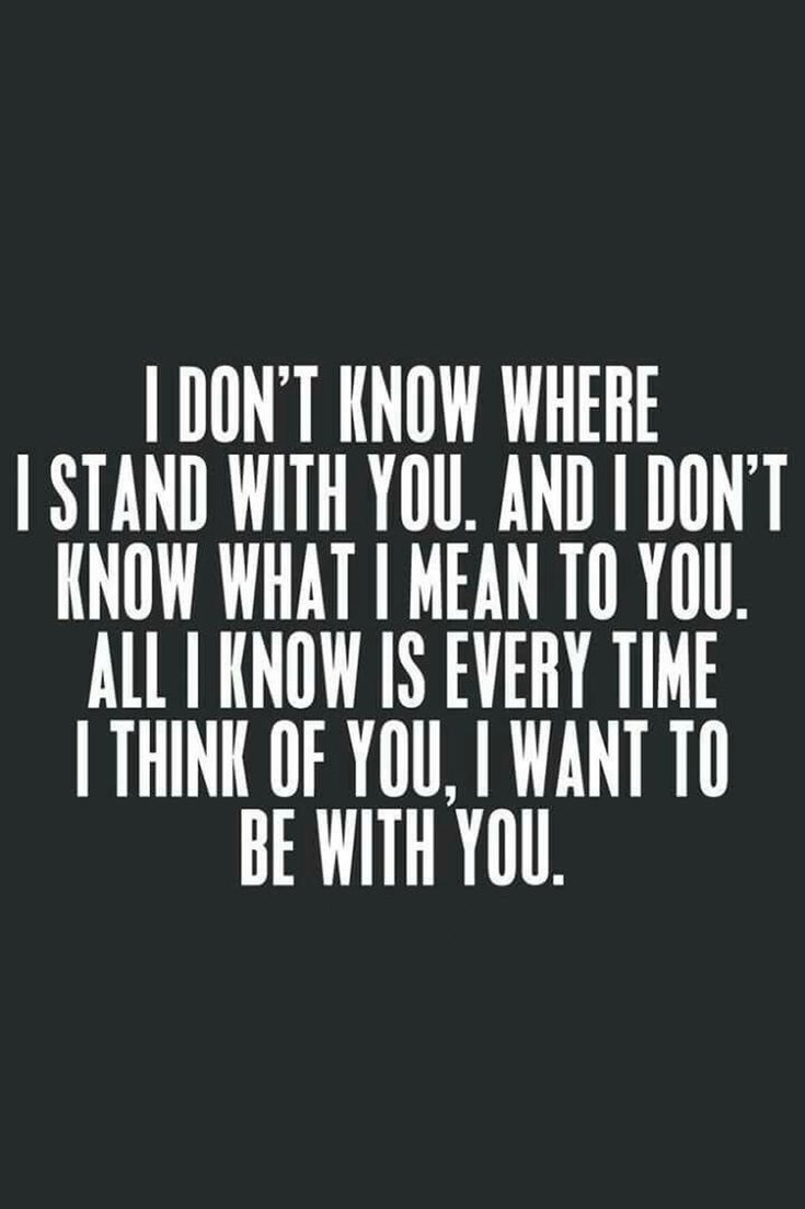 56 Relationship Quotes – Quotes About Relationships 26
