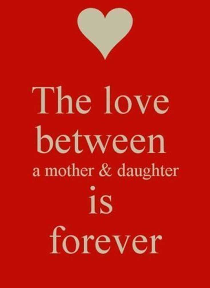 60 Inspiring Mother Daughter Quotes and Relationship Goals 5