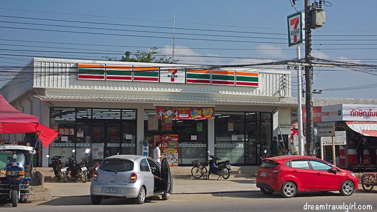 7 eleven in the main road: the bus stop is across the street