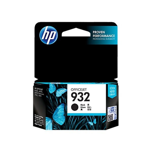 HP Black Ink Cartridge