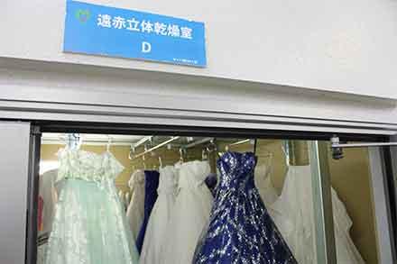 ウエディングドレスの乾燥室