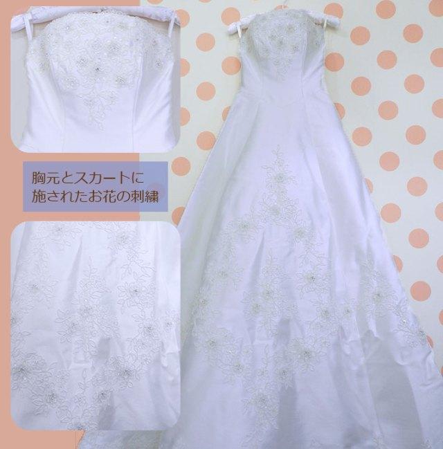 光沢サテン刺繍ドレープドレス