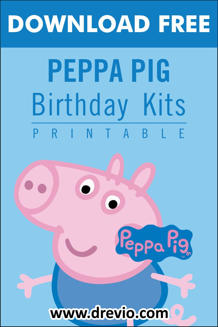 peppa pig birthday party kits templates