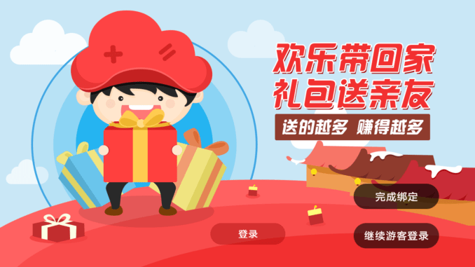 related image to china playstore