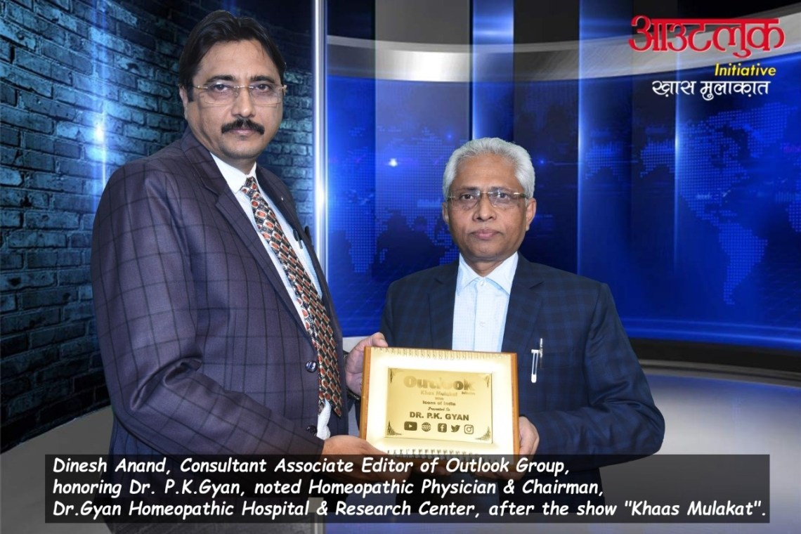 "खास मुलाकात Khan Mula DR. P.K. GYAN Dinesh Anand, Consultant Associate Editor of Outlook Group, honoring Dr. P.K.Gyan, noted Homeopathic Physician & Chairman, Dr.Gyan Homeopathic Hospital & Research Center, after the show ""Khaas Mulakat""."