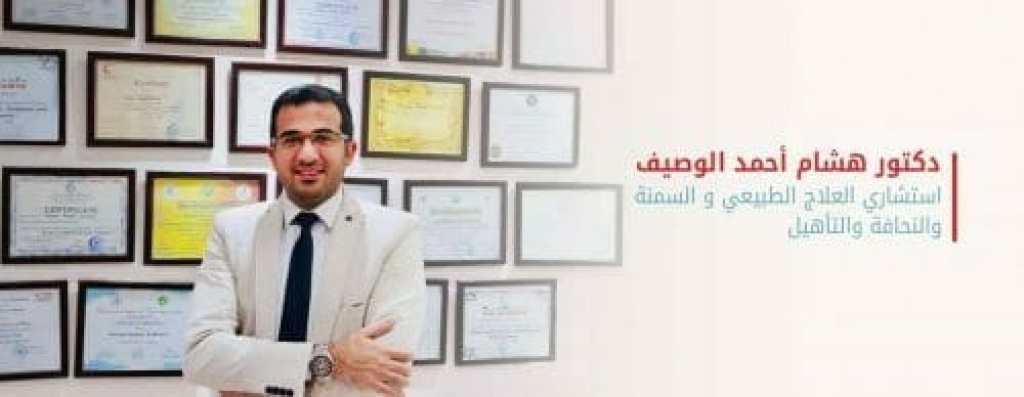 اشهر مراكز التخسيس فى مصر لعلاج السمنة باجهزة الليزر بدون جراحة